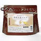 黒糖屋さんの黒糖生姜ココア 沖縄産黒糖使用 120g×2袋お試しセット