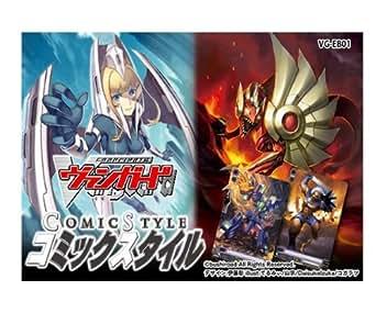 カードファイト!! ヴァンガード VG-EB01 エクストラブースター コミックスタイルvol.1 BOX
