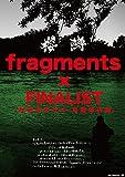 釣りビジョン(Tsuri Vision) fragments×FINALIST サクラマス
