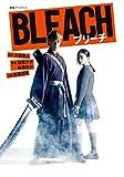 映画ノベライズ BLEACH (ジャンプジェイブックスDIGITAL)