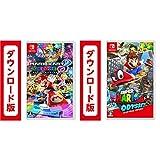 【3292円オフ】「マリオカート8 デラックス」&「スーパーマリオ オデッセイ」セット オンラインコード版