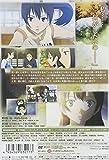 true tears vol.2 [DVD]