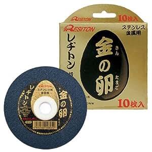 レヂトン 切断砥石「金の卵」(10枚入) 105×1.0×15
