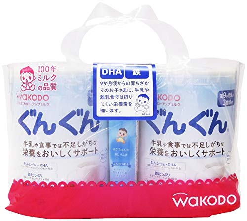 『和光堂 フォローアップミルク ぐんぐん 粉ミルク [満9ヶ月頃から3歳頃] 830g×2缶 ベビーミルク (おまけ付き)』のトップ画像