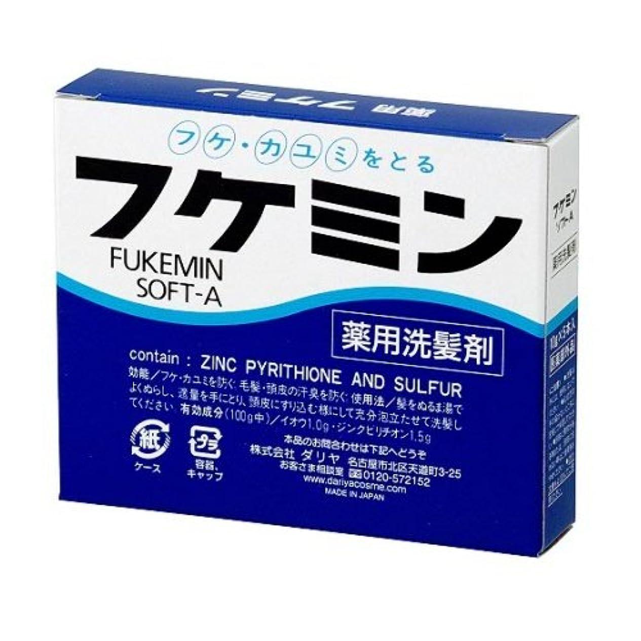 九物理的に区フケミン ソフトA 10g*5本入