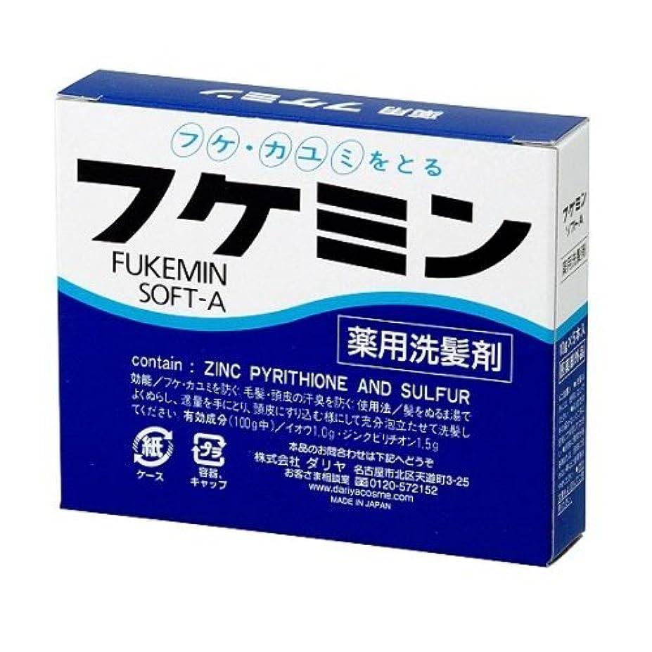 借りる難しい垂直フケミン ソフトA 10g*5本入