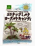 宮川製菓 ココナッツミルクヨーグルトキャンディ 70g×6袋