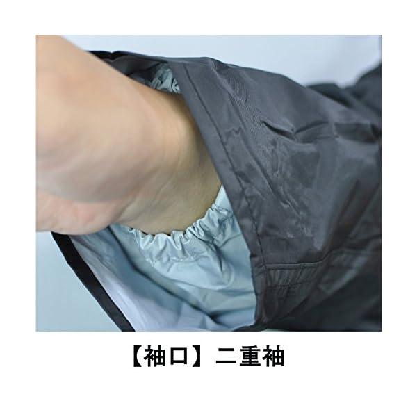 コヤナギ レインウェア ファンプラスライト F...の紹介画像6