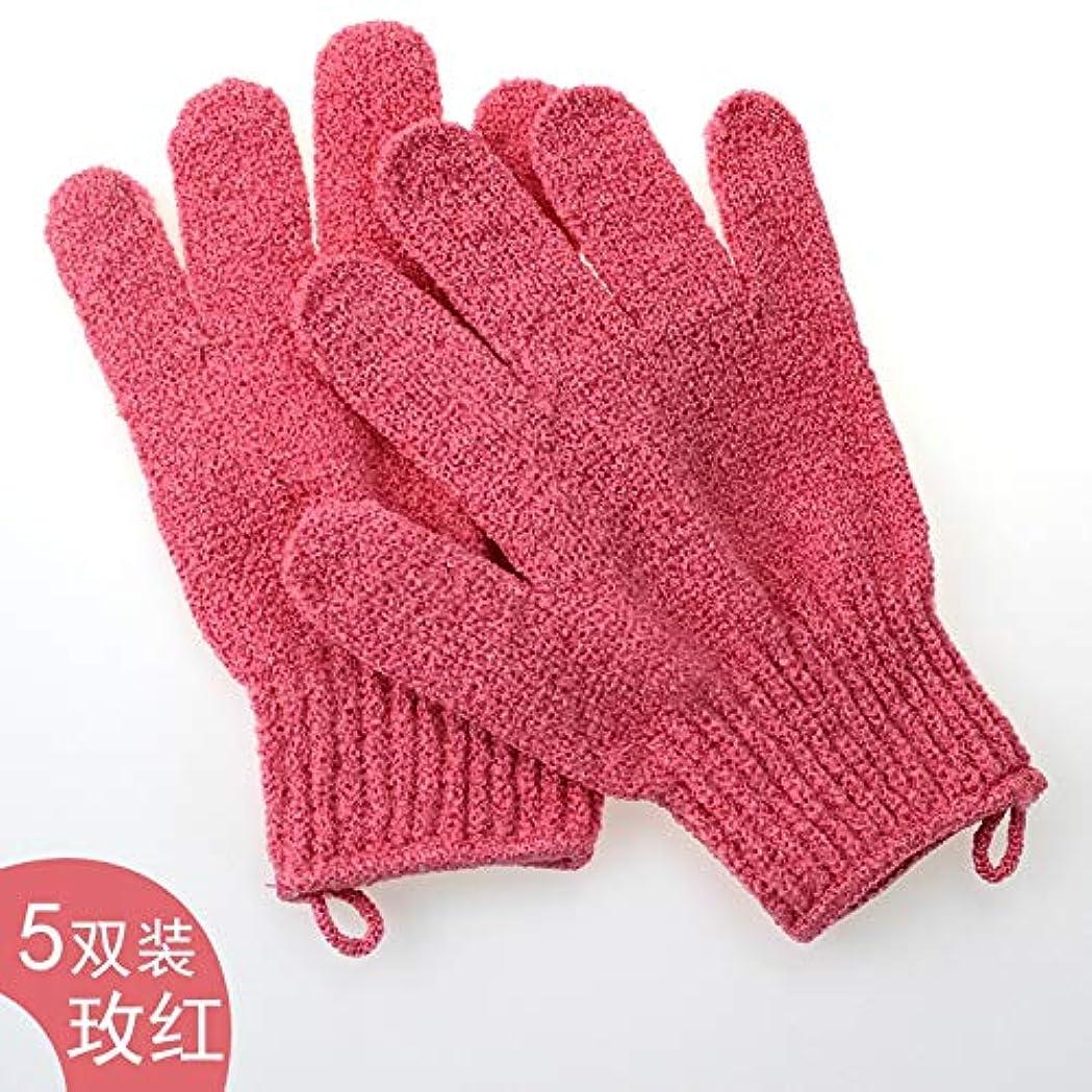 BTXXYJP お風呂用手袋 シャワー手袋 あかすり ボディタオル ボディブラシ やわらか バス用品 男女兼用 角質除去 (Color : Red)