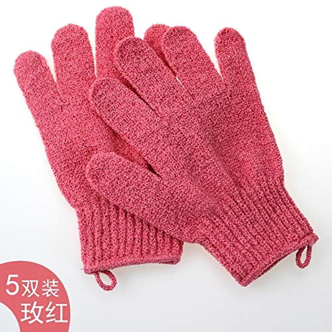 延期するこっそり密度BTXXYJP お風呂用手袋 シャワー手袋 あかすり ボディタオル ボディブラシ やわらか バス用品 男女兼用 角質除去 (Color : Red)