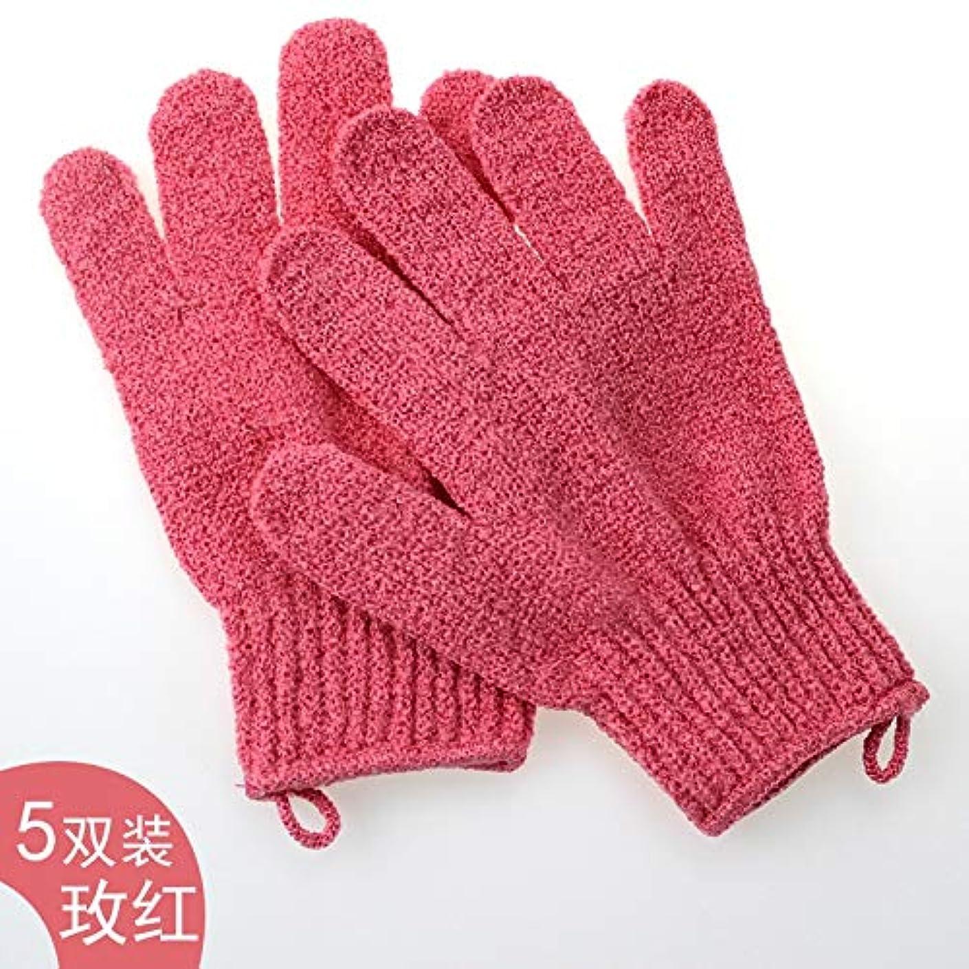 眠る火山学者アンソロジーBTXXYJP お風呂用手袋 シャワー手袋 あかすり ボディタオル ボディブラシ やわらか バス用品 男女兼用 角質除去 (Color : Red)