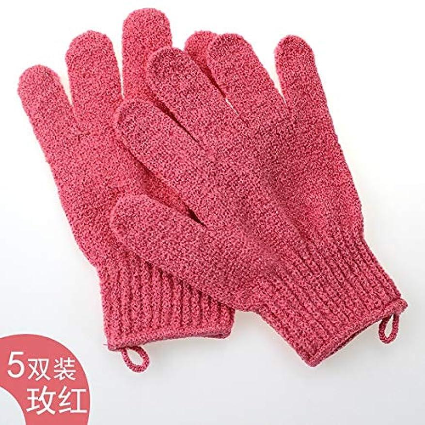 舌ドル民主主義BTXXYJP お風呂用手袋 シャワー手袋 あかすり ボディタオル ボディブラシ やわらか バス用品 男女兼用 角質除去 (Color : Red)