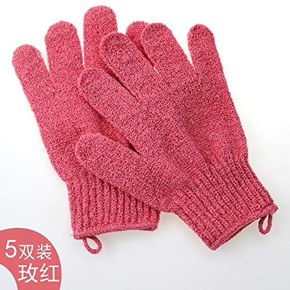 誘惑内訳絶望的なBTXXYJP お風呂用手袋 シャワー手袋 あかすり ボディタオル ボディブラシ やわらか バス用品 男女兼用 角質除去 (Color : Red)