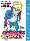 BORUTO-ボルト- -NARUTO NEXT GENERATIONS- 5 (ジャ...