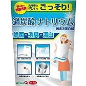 【大容量】 niwaQ 過炭酸ナトリウム 酸素系漂白剤 1kg