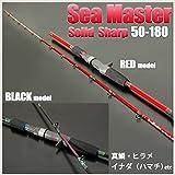 16'New グラス無垢ライトゲームロッド SeaMaster Solid Sharp/シーマスター ソリッドシャープ 50-180 ブラック (220110-BK)