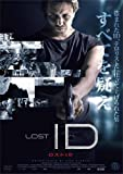 ロストID [DVD]