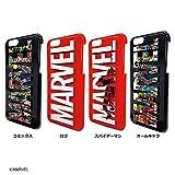 MARVEL iPhone8/7対応 3Dハードケース スパイダーマン・MV-81C 【人気 おすすめ 通販パーク】