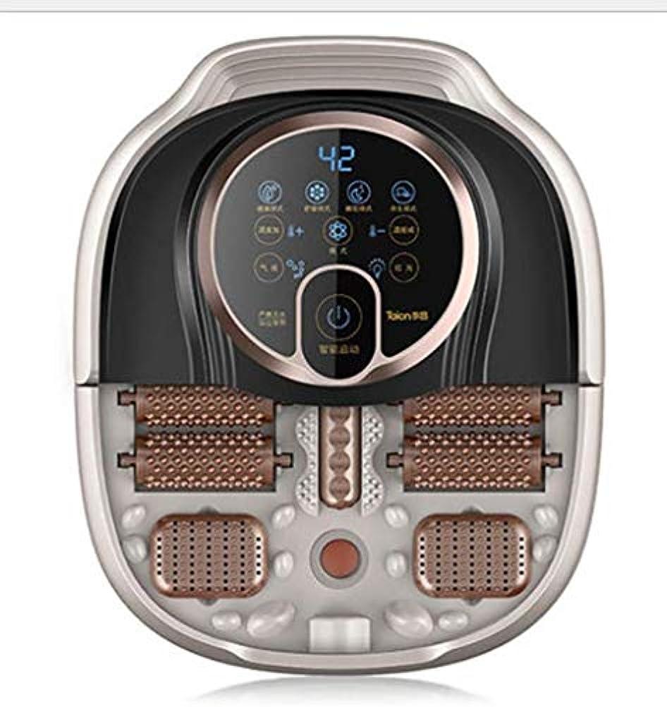 細部優先貸す電気フットマッサージャー、フットスパ/ペディキュアマッサージ機、自動回転ペディキュア/バブルスプレー磁気フットケア/足底筋膜炎/圧力/痛みを和らげ、血液循環を促進/睡眠