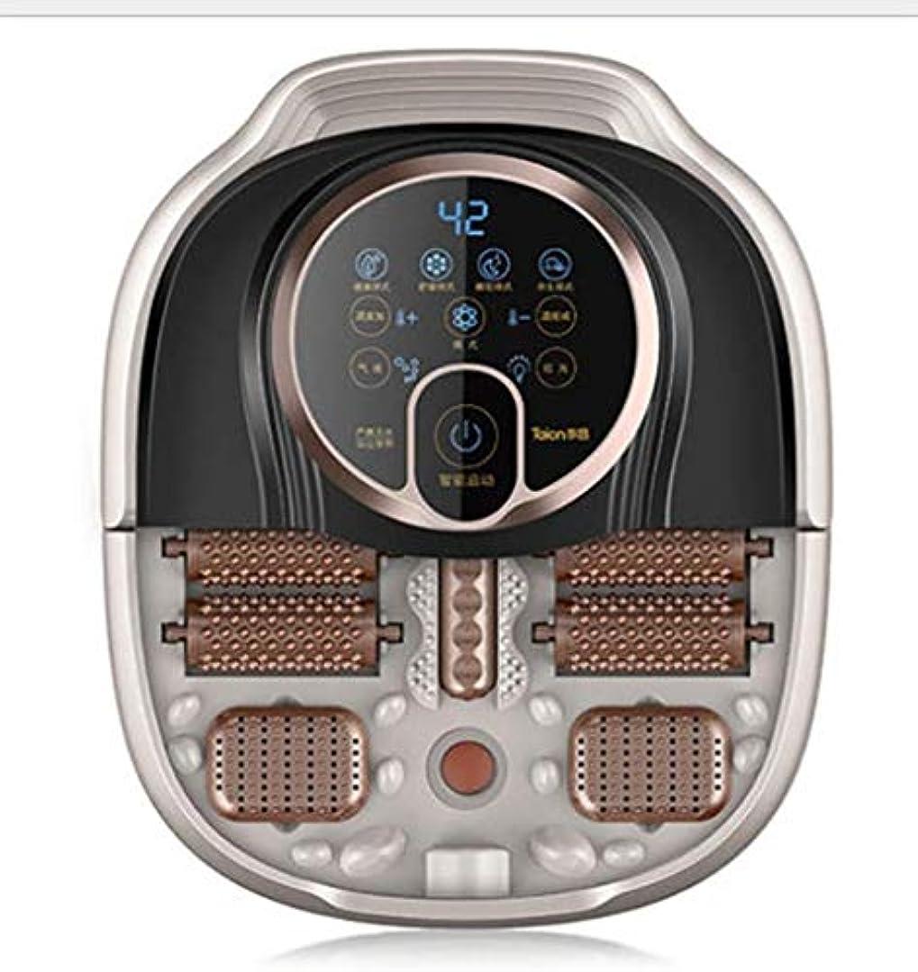 喪まあスクランブル電気フットマッサージャー、フットスパ/ペディキュアマッサージ機、自動回転ペディキュア/バブルスプレー磁気フットケア/足底筋膜炎/圧力/痛みを和らげ、血液循環を促進/睡眠