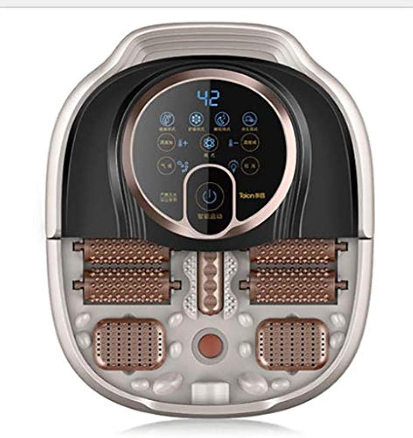 遅れ輪郭ひらめき電気フットマッサージャー、フットスパ/ペディキュアマッサージ機、自動回転ペディキュア/バブルスプレー磁気フットケア/足底筋膜炎/圧力/痛みを和らげ、血液循環を促進/睡眠