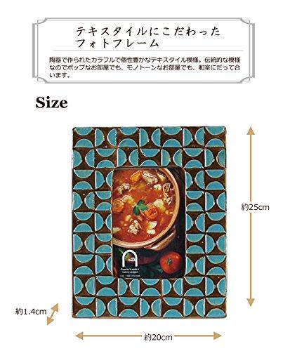 フォトフレーム マルコ 陶器製 ターコイズ 20×25×1.4cm 1208