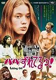 パパ/ずれてるゥ! [DVD]