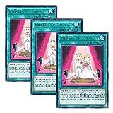【 3枚セット 】遊戯王 日本語版 CPF1-JP016 祝福の教会-リチューアル・チャーチ (レア)