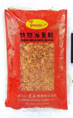 友盛特級油葱酥(揚げねぎ・油ねぎ・赤ネギ・フライドエシャロット) 中華料理人気商品・中華食材調味料