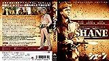 シェーン HDリマスター [Blu-ray] 画像
