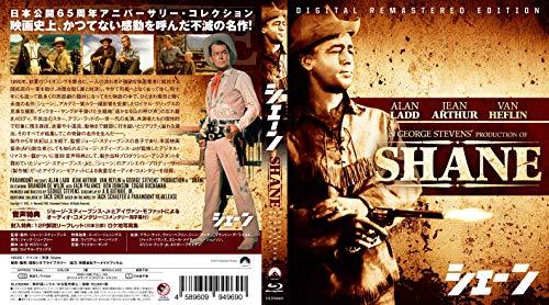 シェーン HDリマスター [Blu-ray]