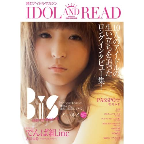 IDOL AND READ