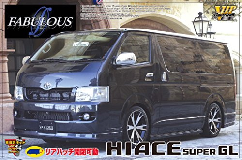 1/24 VIPアメリカン No.20 ファブレス ヴァリエス ハイエース 200系