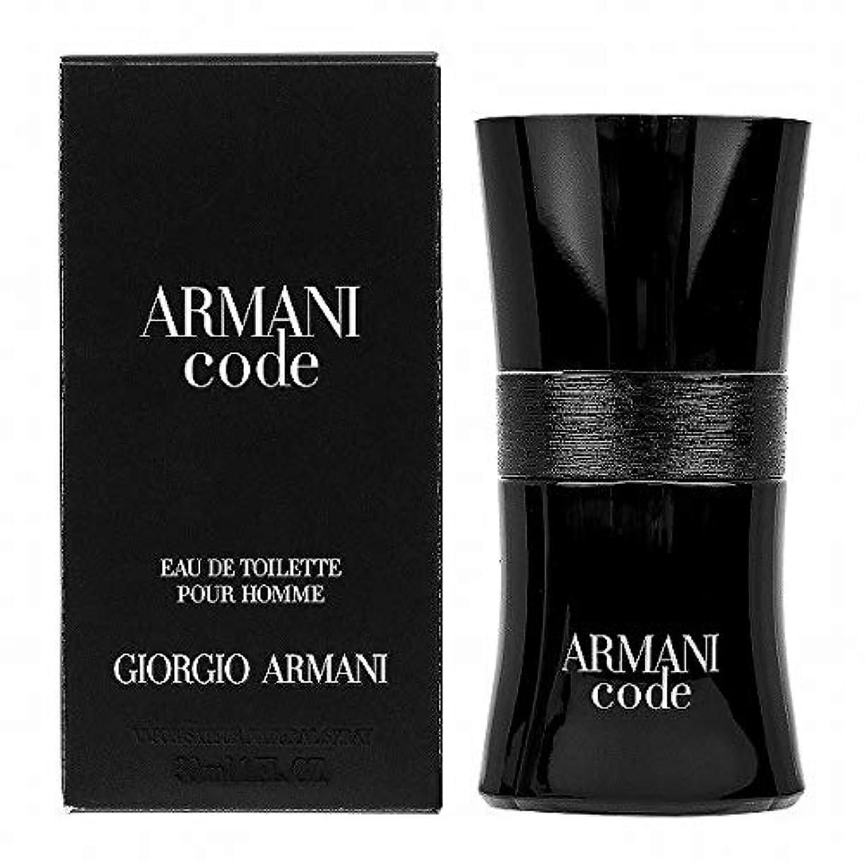 構造的のり実り多いジョルジオアルマーニ GIORGIO ARMANI 香水 GA-CODEPOURHOMMEET-30 コード プールオム オードトワレ 30ml【メンズ】 [並行輸入品]