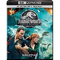 ジュラシック・ワールド/炎の王国 4K ULTRA HD+ブルーレイセット