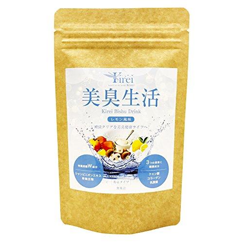 キレイ 美臭生活 1ヶ月分 1袋 90g入り 粉末 ドリンク サプリメント シャンピニオンエキス リンゴ酸 柿