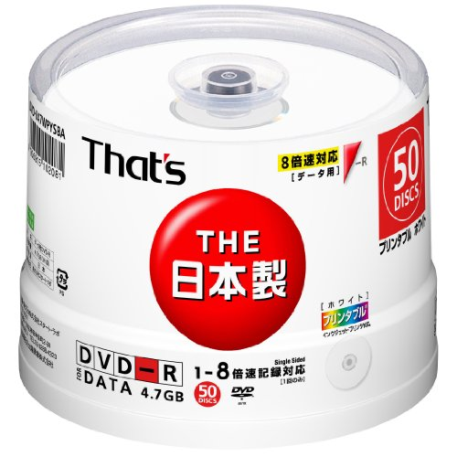 That's データ用DVD-Rプリンタブル 4.7GB 8倍速 50枚入り DVD-R 47WPYSBA
