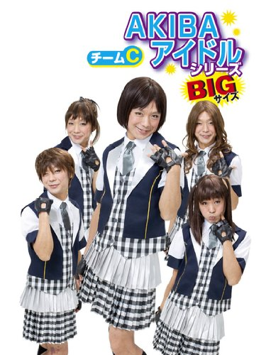 AKIBAアイドルシリーズ AKIBA48 チームC BIG