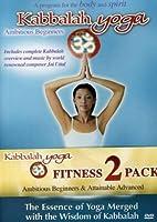 Kabbalah Yoga: Ambitious Beginners & Attainable [DVD]