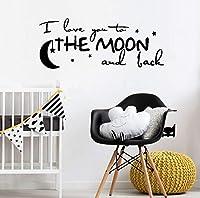 Lcymt テキストウォールステッカーデカール私はあなたを月と裏引用にあなたを愛して保育園ベビールーム無毒Pvcデカールアートウォール壁画Romantic24X10Cm