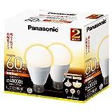 パナソニック LED電球 10.0W 2個入(電球色相当) 口金E26タイプ 明るさ電球60W形相当 810 lm LDA10LGK60W2T