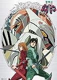 【早期購入特典あり】 聖戦士ダンバイン Blu-ray BOX II (Blu-ray Box II オリジナルスタッフ描き下ろしイラストミニ色紙付)