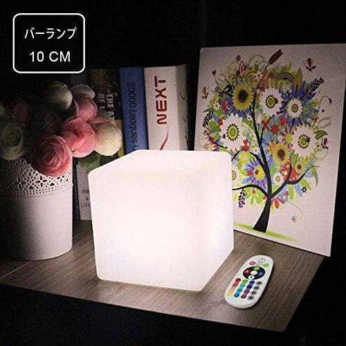 2nDLove ランプ ナイトランプ 間接照明 Led 角型ライト 卓上ライト インテリアライト リモコンランプ テーブルランプ デスクライト 16色調整可能 無線ランプ ムードライト 北欧 おしゃれ 寝室照明 常夜灯 明るさ調整可能 USB充電 多機能 バレンタインギフト (日本語説明書と一年の安心保証付き) (10cm)