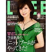 LEE (リー) 2008年 11月号 [雑誌]