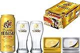 サッポロ ヱビスビール 「金のコク。」実感晩酌セット タンブラー250ml ×2脚 箸置き付き薬味皿2個 [ 500ml×24本 ]