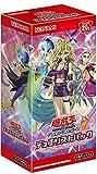 #3: 遊戯王OCG デュエルモンスターズ デュエリストパック -レジェンドデュエリスト編4- BOX