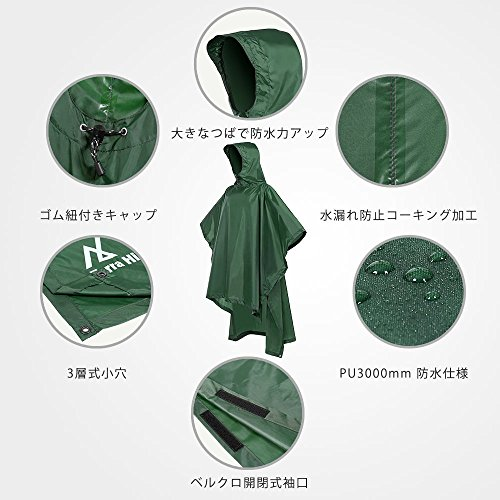 Terra Hiker レインポンチョ 防水レインコート 男女兼用 マジックテープ付き (Army green)