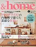 &home(36) (双葉社スーパームック) 画像