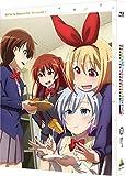 ライフル・イズ・ビューティフル Blu-ray BOX 1 (特装限定版)
