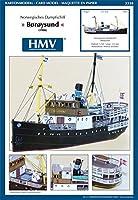 <カードモデル>1:250 旅客汽船ブロンオイスン